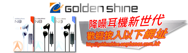 richgem_earphone_banner_625x178(2).png